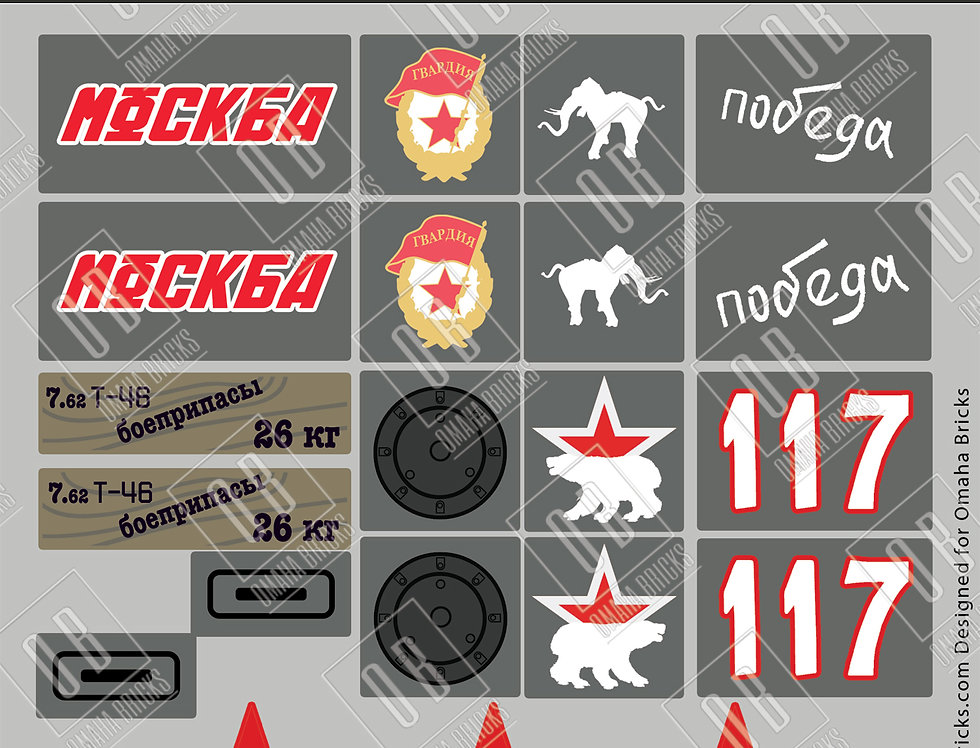 Soviet Tank Markings Sticker Pack
