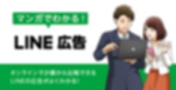 スクリーンショット 2020-05-08 0.46.32.png