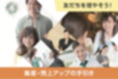 スクリーンショット 2020-05-08 17.26.58.png