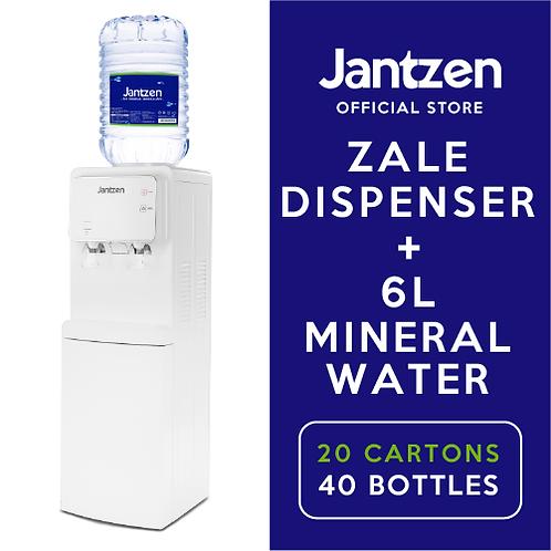 Full Height Dispenser (Plus 40)
