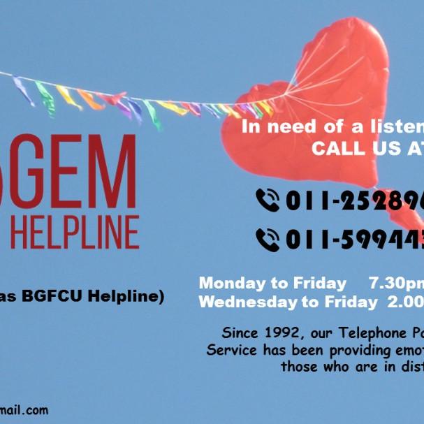 GEM Helpline (Formerly known as BGFCU Helpline)