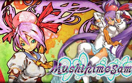 Review: Mushihimesama
