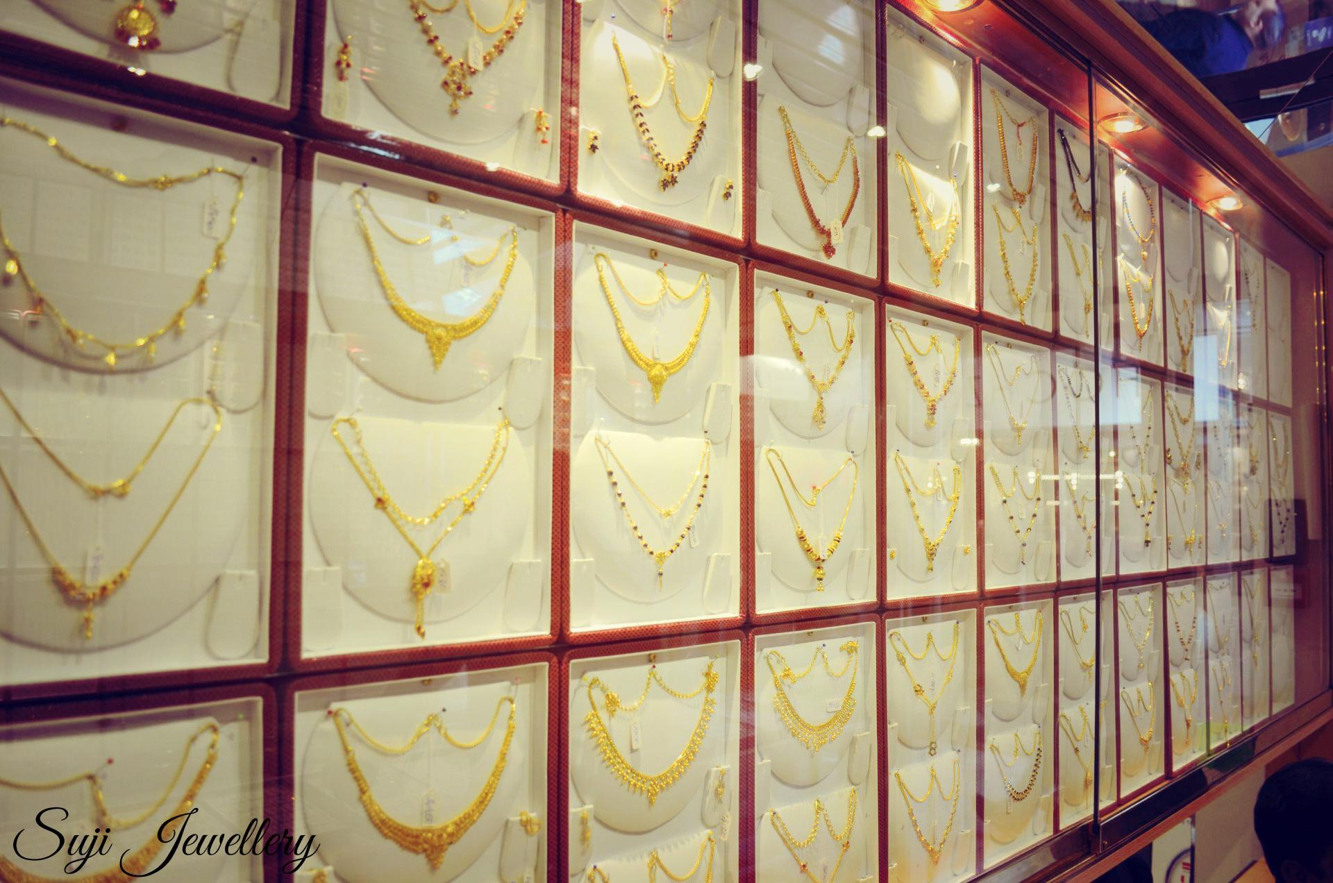Suji Jewellery