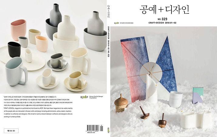 공예디자인 29호