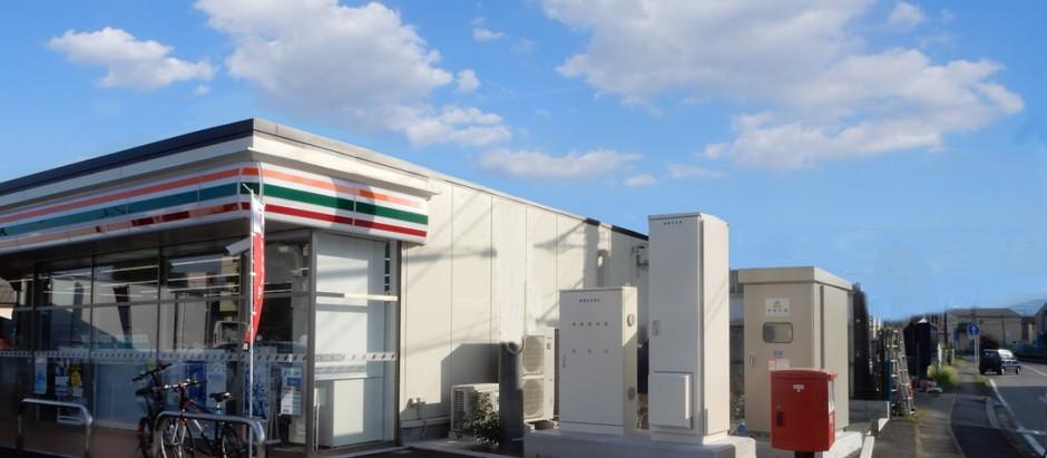 9月26日 神奈川県のセブンイレブン様10店舗に納品
