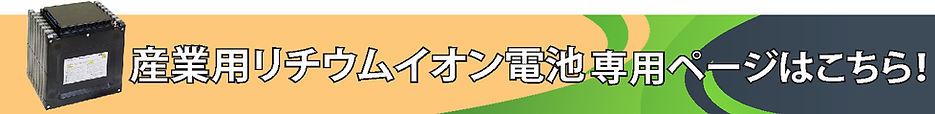 bannerNEW3.jpg