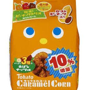 Caramel Corn Almond 70g