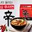 Thumbnail: |BOX| Shin Ramen (120gX40)