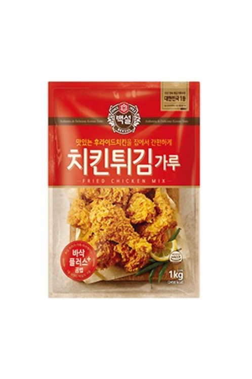 Fried Chicken Ready mix (Karaage Ko) 1kg