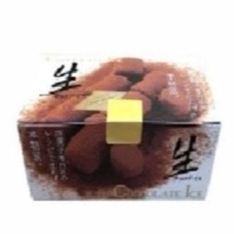 Nama Chocolate Ice 96ml