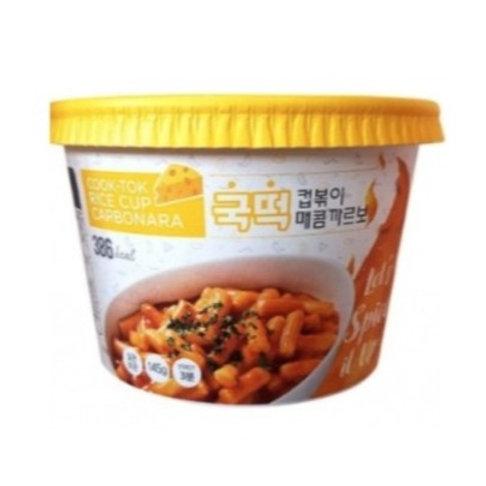 Instant Cook-Tok Rice Cup Carbonara 145g