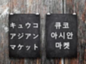 QKO Window Sticker.jpg