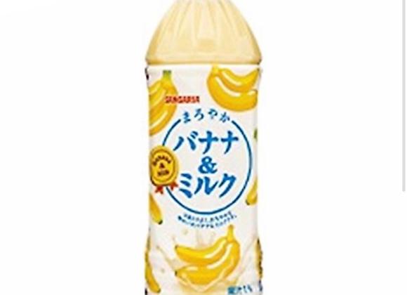 Banana Milk Drink 500ml