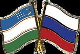флаг (1).png