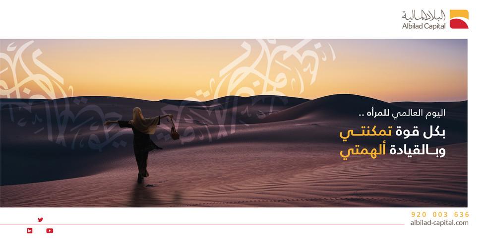 _bilad-campaign-02.jpg