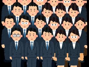 EP-7 日本の学校〜働くまで The Japanese school system & job seeking