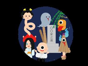 EP-2 日本の怖い話&妖怪-Japanese horror stories&Yokai(N2)
