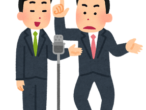 EP-4 お笑い Japanese comedy(N2-N1)