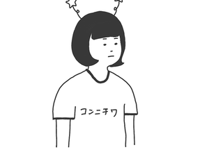 EP-6 日本語スラング Japanese Slang(N2)