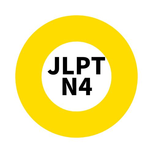 JLPT N4 Cours/Grammar&Reading