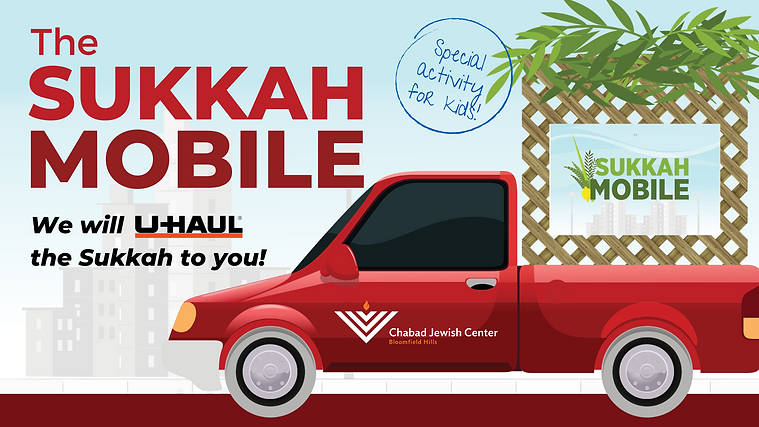 Sukkah Mobile Facebook event (1).png