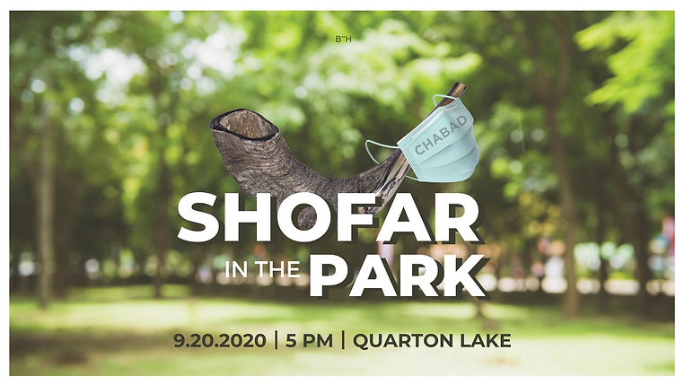 Copy of Shofar in the Park - Email Banne