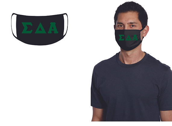 SDA Mask