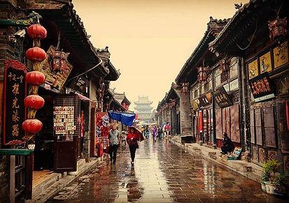 çin pingyao şehri
