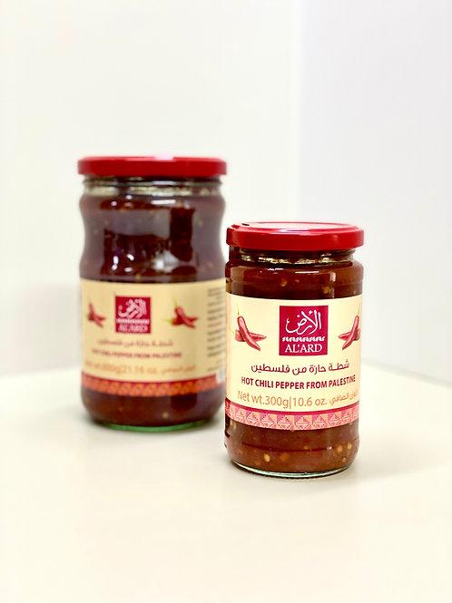 Alard Hot Chili Pepper From Palestine 600g