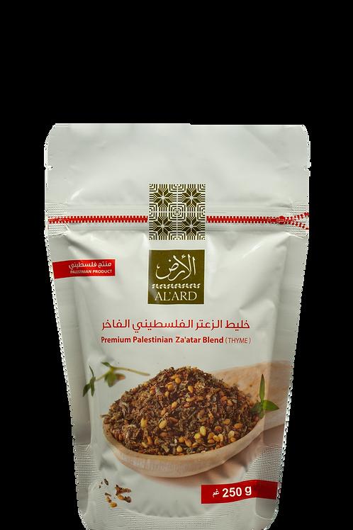 Alard Premium Palestinian Za'atar Blend (Thyme) 250g