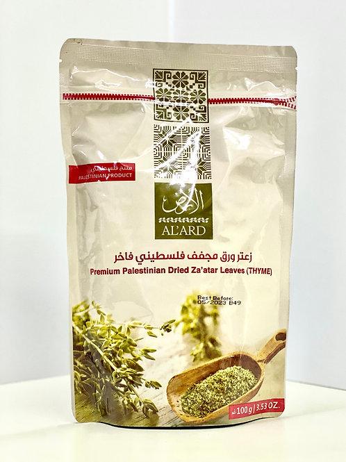 Alard Premium Palestinian Dried Za'atar Leaves (Thyme) 100g