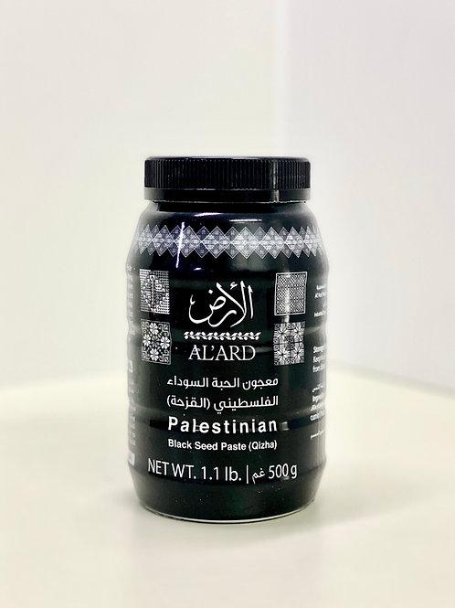 Alard Palestinian Black Seed Paste (Qizha)