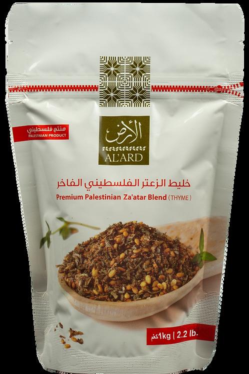 Alard Premium Palestinian Za'atar Blend (Thyme) 1kg