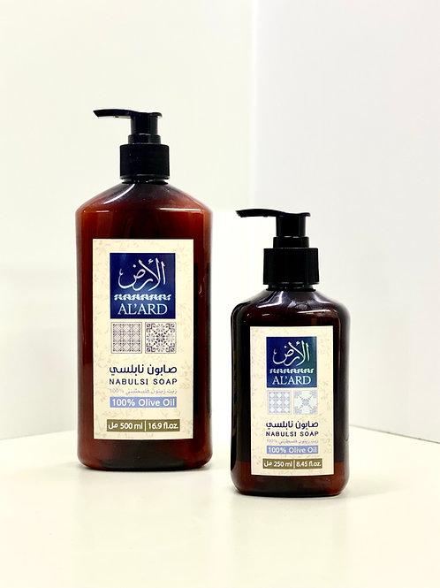 Alard Nabulsi Soap 250ml