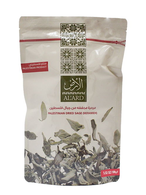 Alard Palestinian Dried Sage (Meramieh) 100g