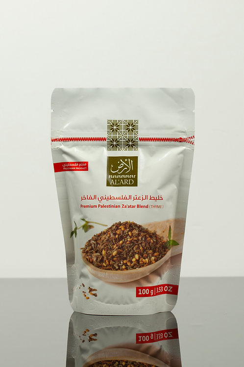 Alard Premium Palestinian Za'atar Blend (Thyme) 100g