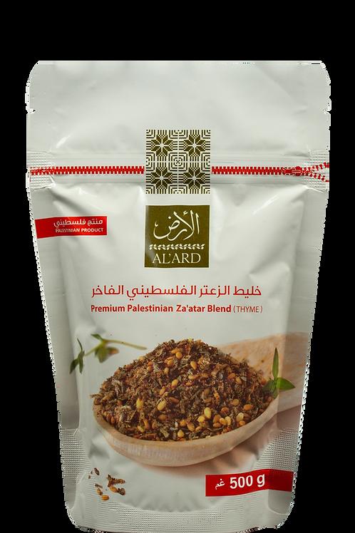 Alard Premium Palestinian Za'atar Blend (Thyme) 500g