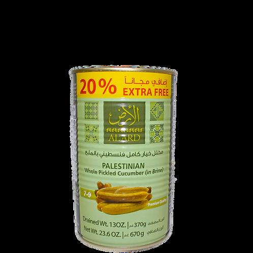 Alard Palestinian Whole Pickled Cucumber (in Brine) 670g
