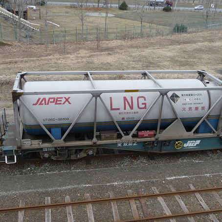 LNG Advances with U.S. Approval of Rail Shipment