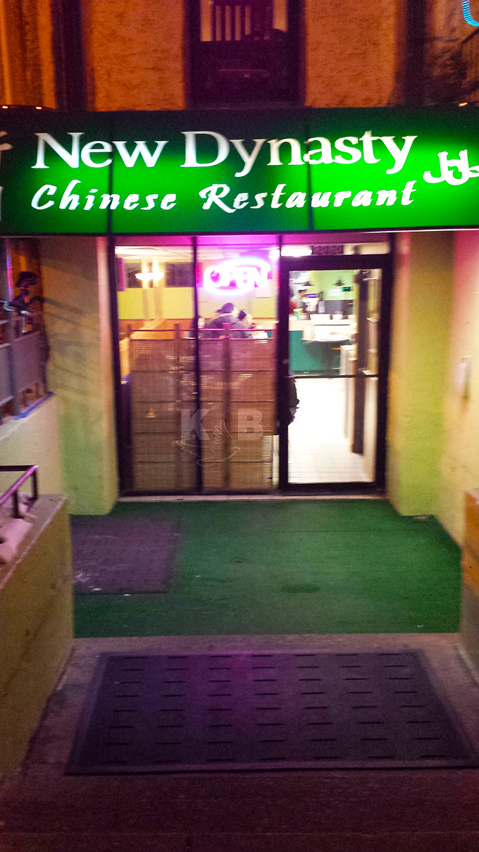 New Dynasty Restaurant Remodel (26).jpg