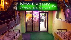 New Dynasty Restaurant Remodel (55).jpg
