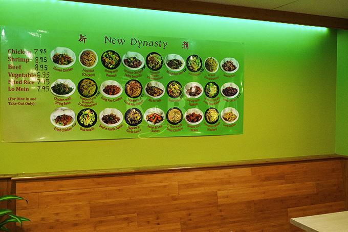 New Dynasty Restaurant Remodel (53).jpg