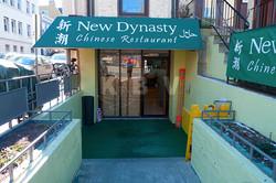 New Dynasty Restaurant Remodel (44).jpg