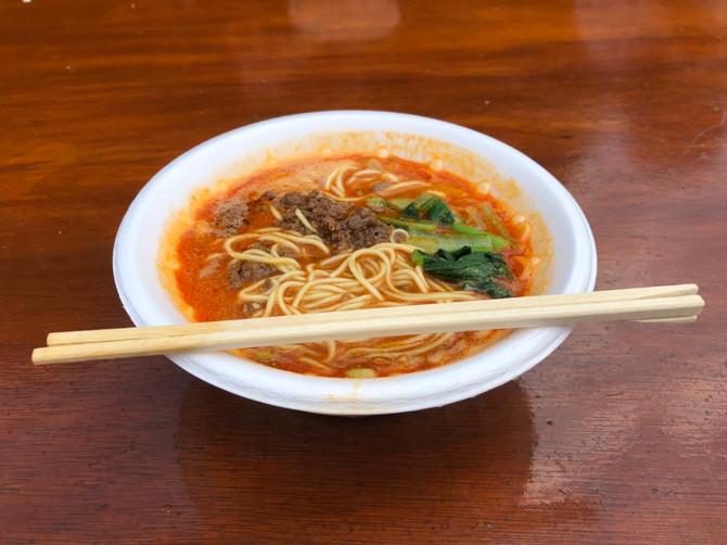 龍鳳の担々麺