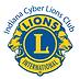 Indiana Cyber Lions Club Logo