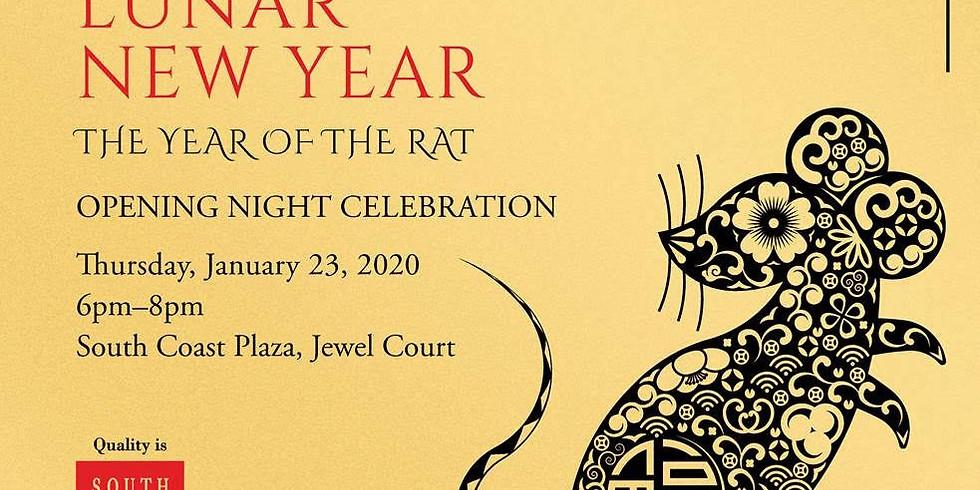 South Coast Plaza's Lunar New Year Opening Night Celebration