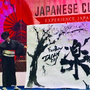 FairView international school JAPAN DAY2019