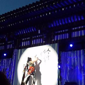 空海劇場2012