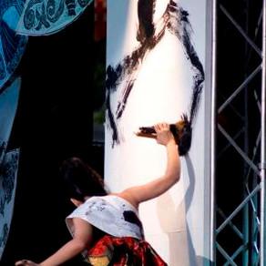 空海劇場2011