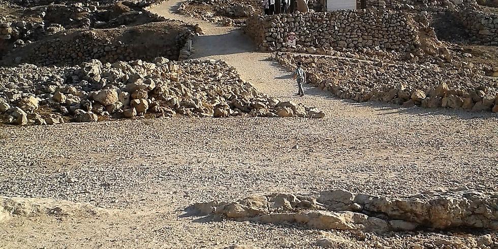 Preparation for Rosh Hashanah in Ancient Shiloh